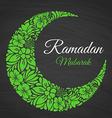 Ramadan Mubarak islamic greeting background vector image vector image