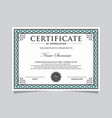 vintage simple certificate template vector image