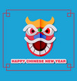 paper cut of chinese lion head dance costume vector image vector image