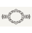high ornate old romb frame vector image vector image