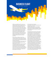 poster template with plane taking off and city vector image vector image