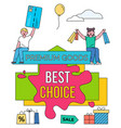 premium goods best choice banner with sales vector image vector image