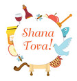 Set icons on the jewish new year rosh hashanah