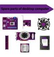 set of computer parts vector image vector image