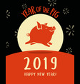 2019 year pig happy new year vector image