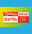 abstract color sale banner template summer sale vector image vector image