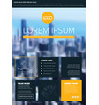 corporate brochure flyer template vector image vector image