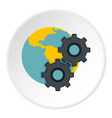 earth and gears icon circle vector image