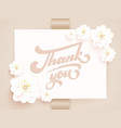 elegant thank you invitation card vector image vector image