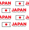 japan travel destination japanese national flag vector image vector image