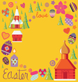 yellow easter card with a set of art elements vector image vector image