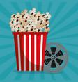 cinema tape reel entertainment icon vector image