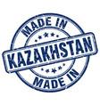made in kazakhstan vector image vector image