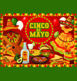 mexican fiesta cinco de mayo party celebrations vector image vector image