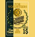 color vintage charitable foundation banner vector image