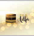 holy kaaba hajj in mecca eid al adha background vector image