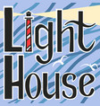 lighthouse logo square vector image vector image
