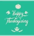 autumn thanksgiving concept background simple vector image vector image