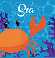 cute sea cartoons vector image