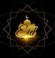 islamic eid al adha festival background vector image vector image