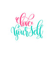love yourself - hand lettering calligraphy vector image