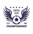soccer club championship promotion monochrome vector image