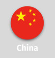 china flag round icon with shadow vector image vector image