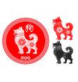 chinese zodiac symbol dog vector image vector image