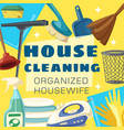 house cleaning poster with household item frame vector image vector image