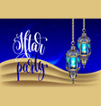 iftar party hand written lettering poster with vector image vector image