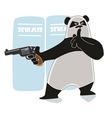 Panda with a gun vector image vector image
