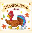 thanksgiving menu topic image 2 vector image vector image