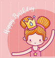 happy birthday card for girl vector image vector image