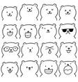 set bear vector image vector image