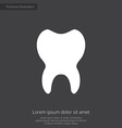 tooth premium icon white on dark background vector image