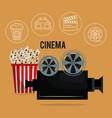 cinema entertainment set icons vector image