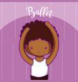cute boy ballet dancer cartoon vector image