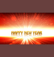 new year abstract background with horizon and sun vector image vector image