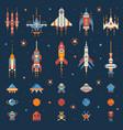 vintage 8 bit space game icon set vector image