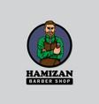 barbershop logo template good for print design vector image vector image