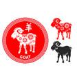 chinese zodiac symbol goat vector image vector image
