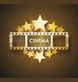 retro cinema scoreboard with a film and vector image vector image