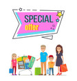 special offer for big family shopping promotion vector image vector image