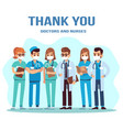 thank you doctor and nurse team of vector image