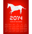 Calendar for the year 2014 Origami horse vector image