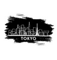 tokyo japan city skyline silhouette hand drawn vector image vector image