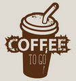 banner with paper coffee cup and lettering vector image vector image