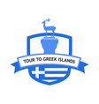 greek islands cruise banner with national flag vector image vector image