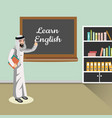 man in classroom muslim teacher vector image vector image