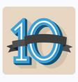 ten years anniversary vector image vector image